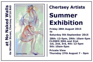 2015_Summer_Exhibition